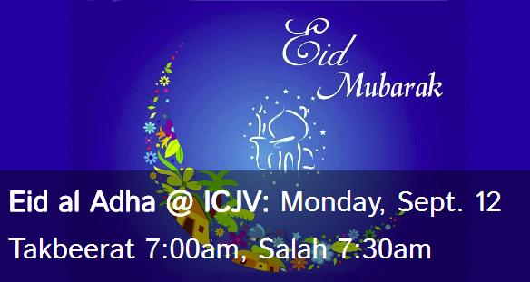 2016-09-12 Eid Al Adha