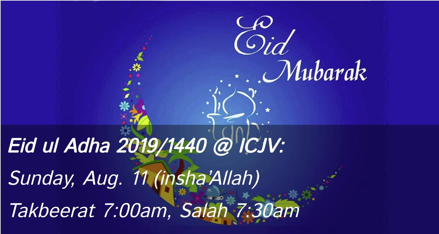 2019-Eid-ul-Adha